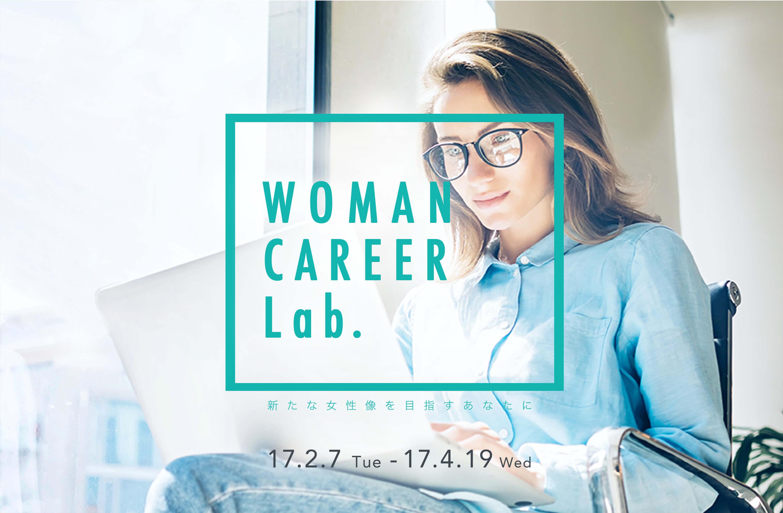 WOMAN CAREER Lab.